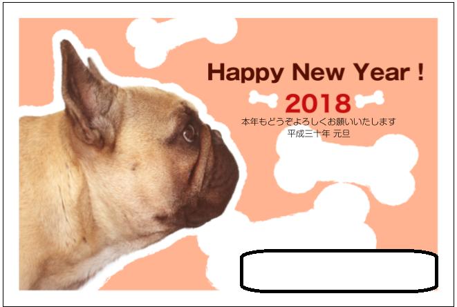 f:id:hirohito6001:20191007100952p:plain