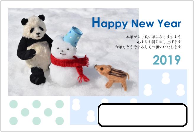 f:id:hirohito6001:20191007101257p:plain