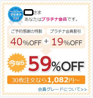 f:id:hirohito6001:20191007103933p:plain