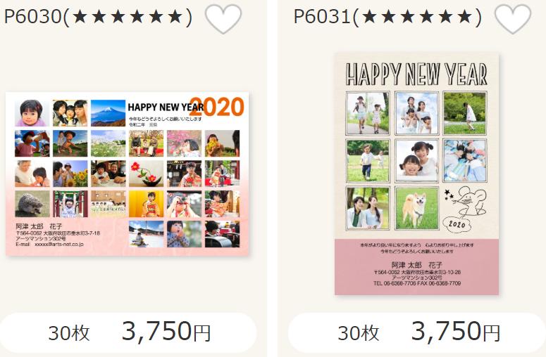 f:id:hirohito6001:20191007105802p:plain