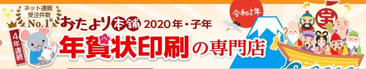 f:id:hirohito6001:20191007110321p:plain