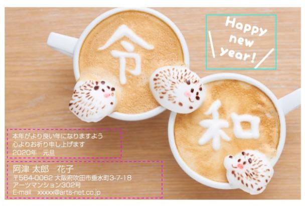 f:id:hirohito6001:20191007111019p:plain