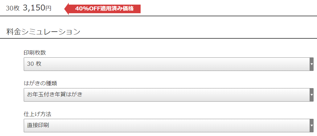 f:id:hirohito6001:20191007111231p:plain