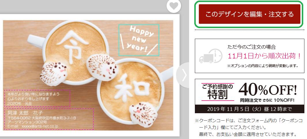 f:id:hirohito6001:20191007111436p:plain