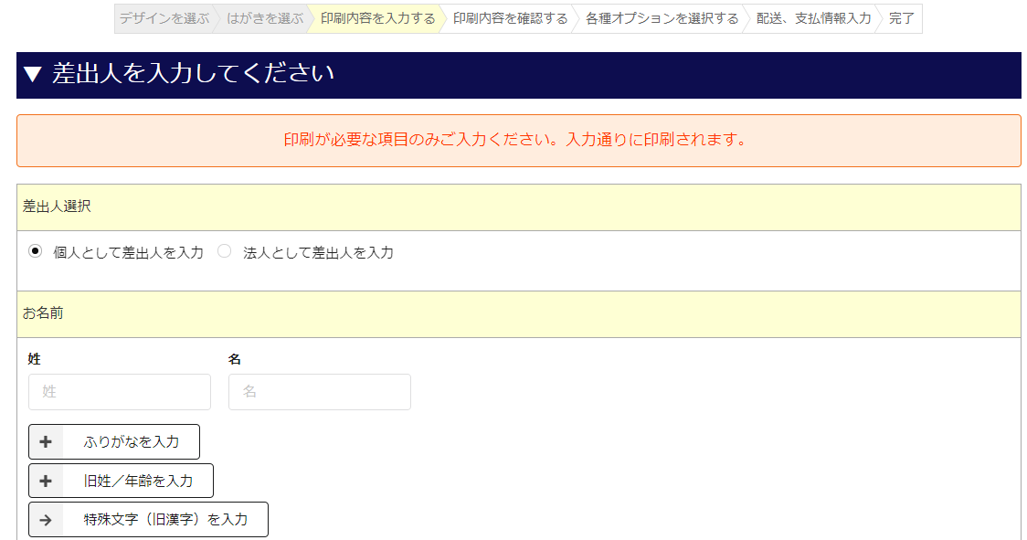 f:id:hirohito6001:20191007111840p:plain