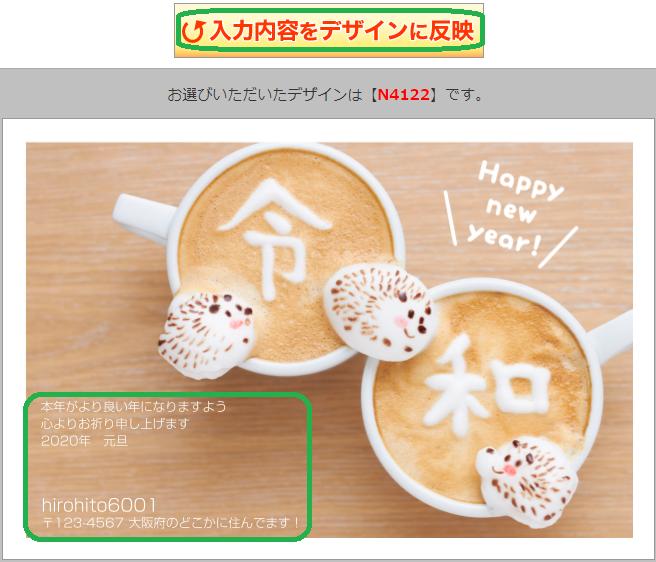 f:id:hirohito6001:20191007112725p:plain