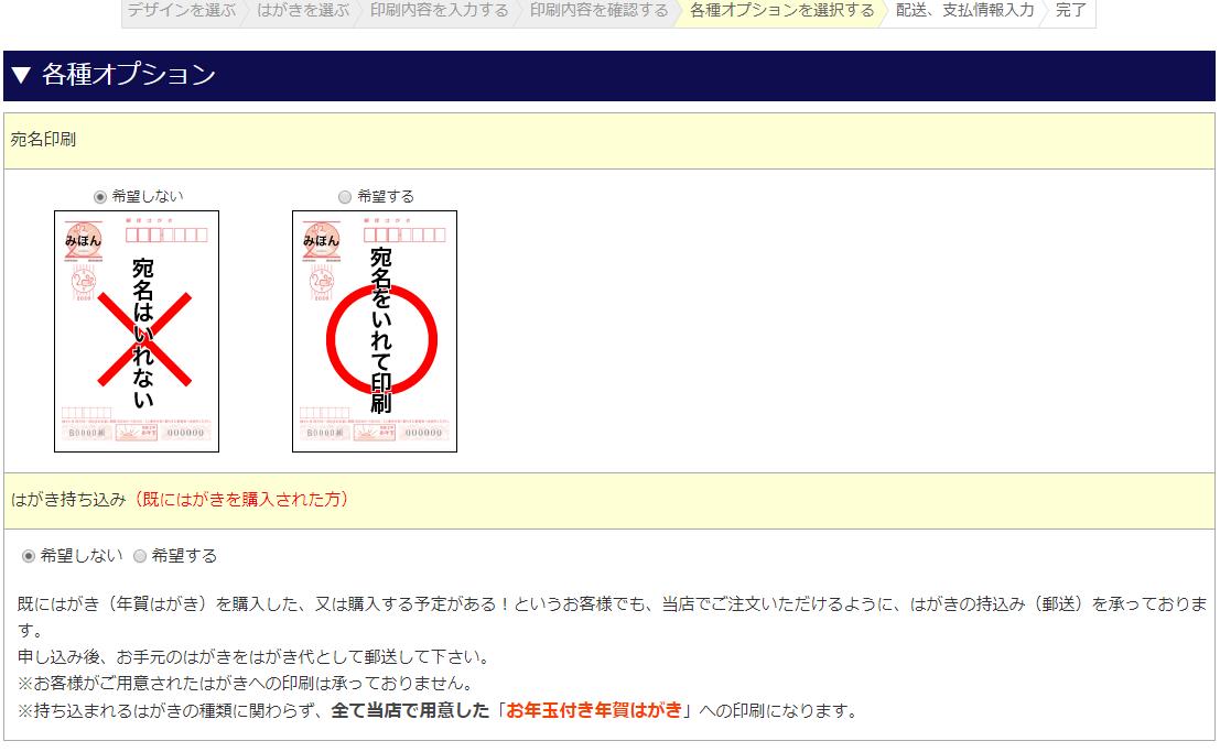 f:id:hirohito6001:20191007113646p:plain