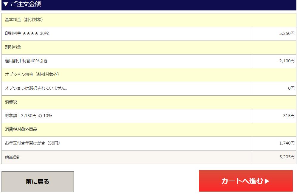 f:id:hirohito6001:20191007113917p:plain