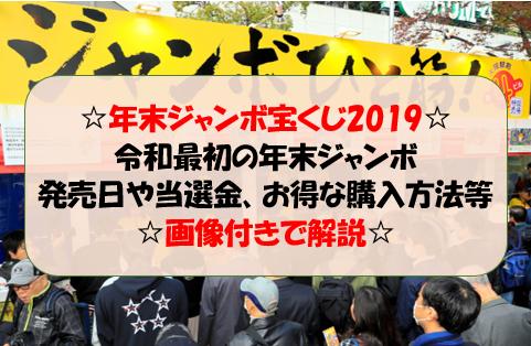f:id:hirohito6001:20191008000859p:plain