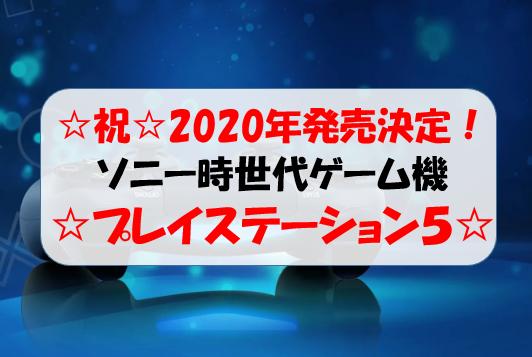 f:id:hirohito6001:20191008222341p:plain