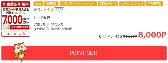 f:id:hirohito6001:20191010214639p:plain