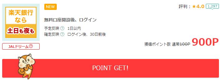 f:id:hirohito6001:20191010214942p:plain