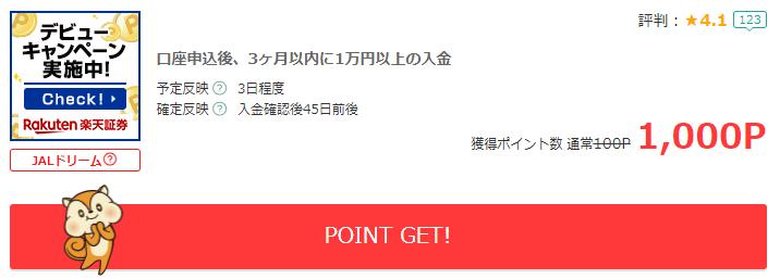 f:id:hirohito6001:20191010223111p:plain