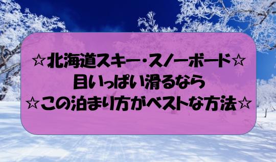 f:id:hirohito6001:20191014221842p:plain