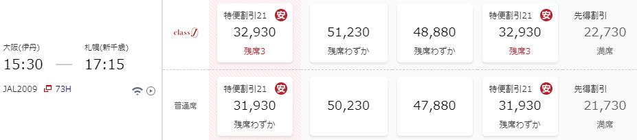 f:id:hirohito6001:20191014233918p:plain