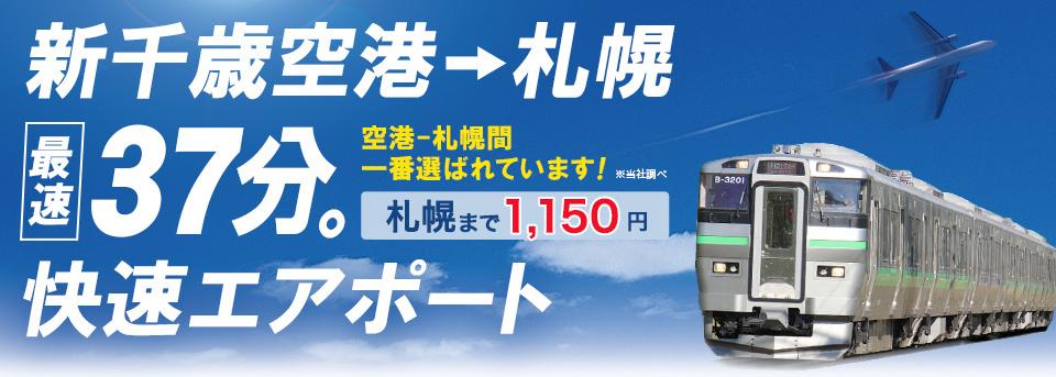 f:id:hirohito6001:20191015001145p:plain