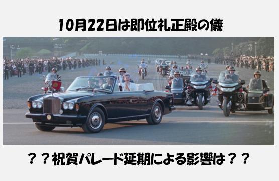 f:id:hirohito6001:20191017212310p:plain