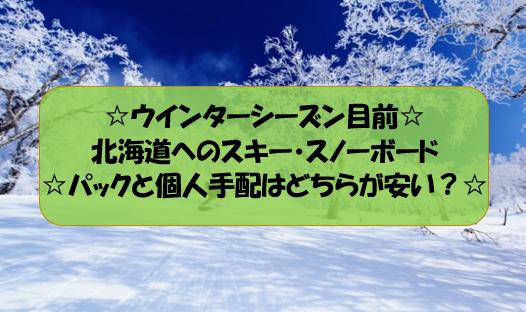 f:id:hirohito6001:20191019080150p:plain