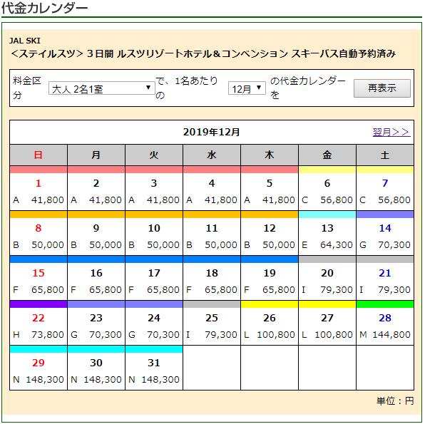 f:id:hirohito6001:20191019084026p:plain
