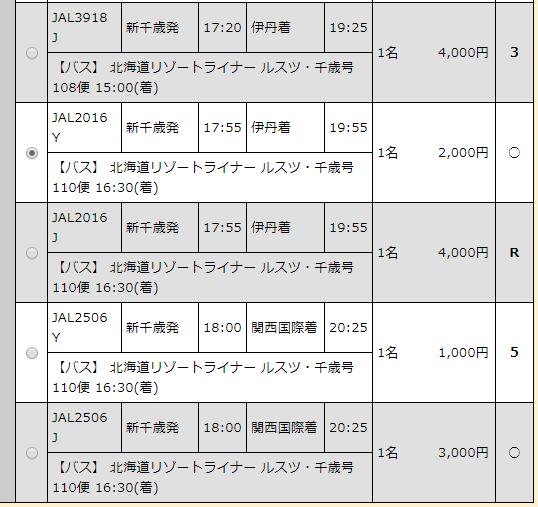 f:id:hirohito6001:20191019084939p:plain
