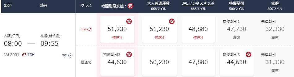 f:id:hirohito6001:20191019090447p:plain