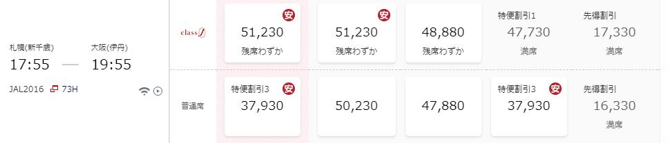 f:id:hirohito6001:20191019090758p:plain
