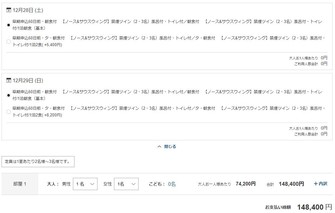 f:id:hirohito6001:20191019092650p:plain