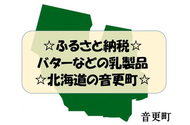 f:id:hirohito6001:20191020215914p:plain