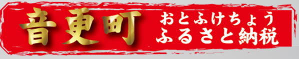 f:id:hirohito6001:20191020222159p:plain