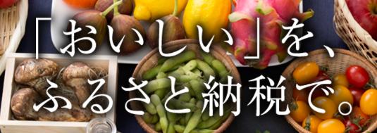 f:id:hirohito6001:20191020225252p:plain