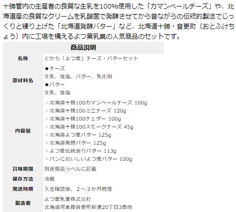 f:id:hirohito6001:20191020234426p:plain
