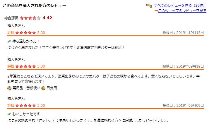 f:id:hirohito6001:20191020234757p:plain
