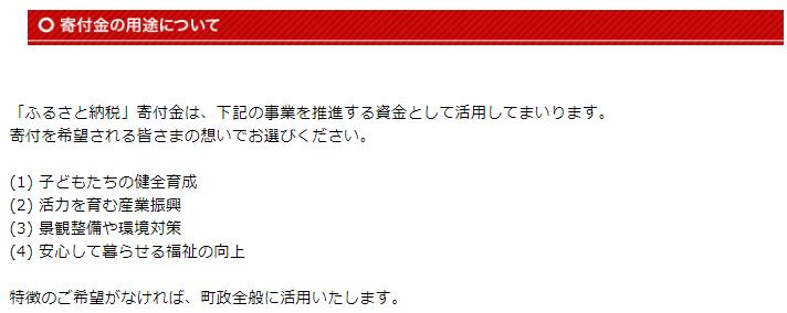 f:id:hirohito6001:20191020235105p:plain