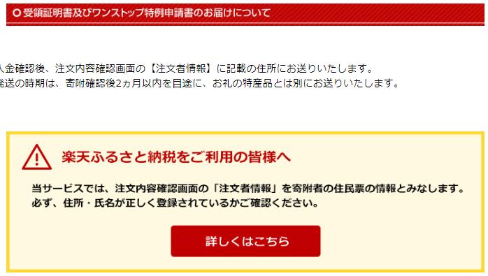 f:id:hirohito6001:20191020235423p:plain