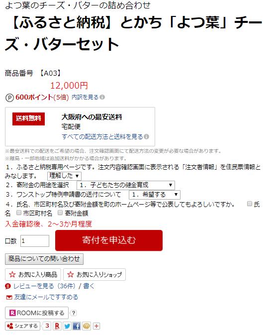 f:id:hirohito6001:20191021000126p:plain