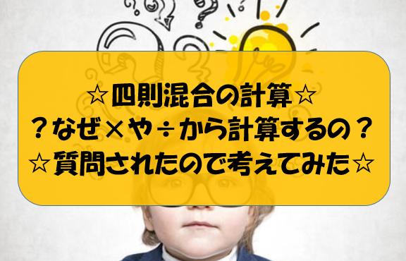 f:id:hirohito6001:20191022071208p:plain