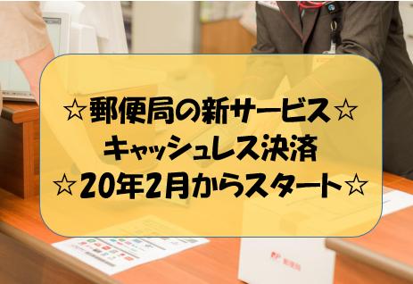 f:id:hirohito6001:20191027075551p:plain
