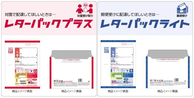 f:id:hirohito6001:20191027080453p:plain