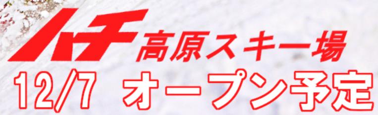 f:id:hirohito6001:20191102083455p:plain
