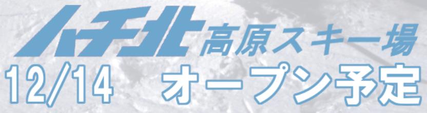 f:id:hirohito6001:20191102083727p:plain