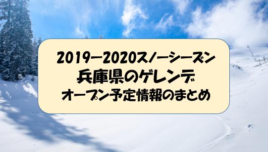 f:id:hirohito6001:20191102092909p:plain
