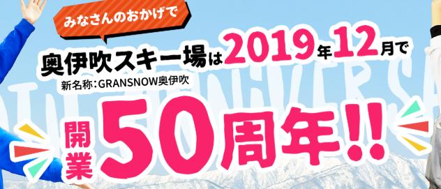 f:id:hirohito6001:20191104081453p:plain