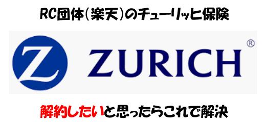 f:id:hirohito6001:20191107194713p:plain