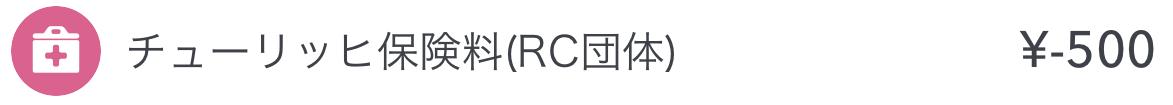 f:id:hirohito6001:20191107214748p:plain