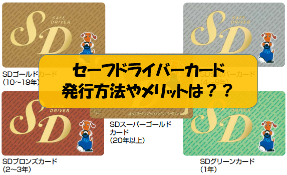 f:id:hirohito6001:20191110134604p:plain