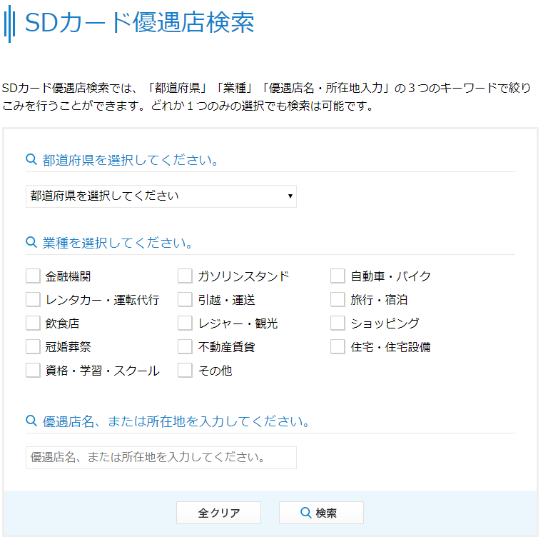 f:id:hirohito6001:20191110141439p:plain