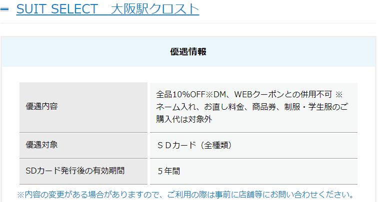 f:id:hirohito6001:20191110150139p:plain