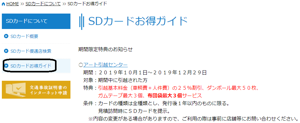 f:id:hirohito6001:20191110150658p:plain