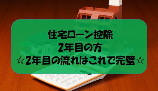 f:id:hirohito6001:20191112225202p:plain