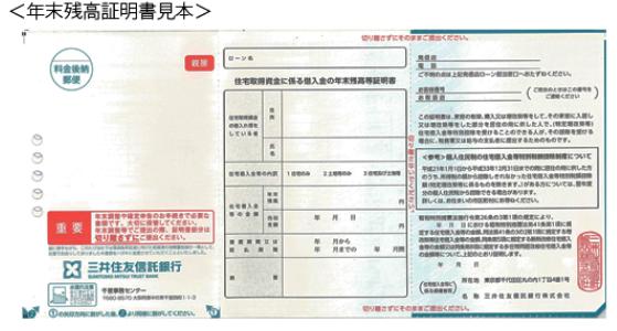f:id:hirohito6001:20191112231312p:plain
